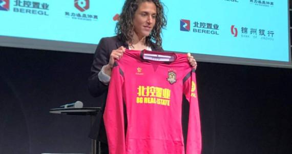 Vero signs with Beijing