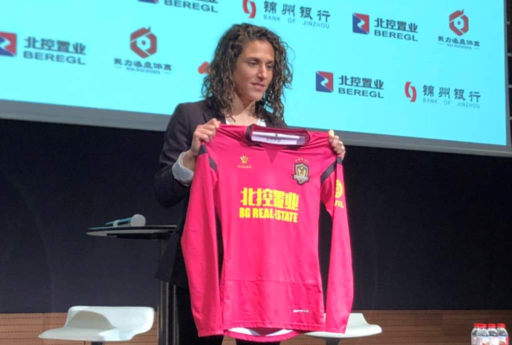 Vero signs with Beijing